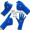 Одноразовые перчатки 5 Assist